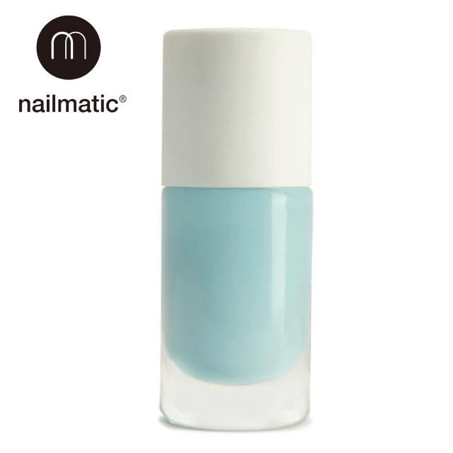 【法國Nailmatic 指甲油】AGATE(5 Free無鄰苯二甲酸酯、無甲苯、無甲醛、無甲醛樹脂、無合成樟腦)