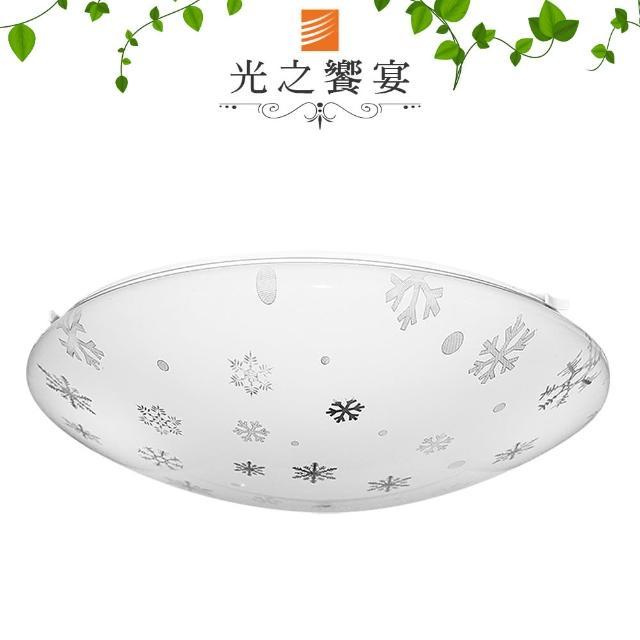 【光之饗宴】小雪花壓克力2燈環型吸頂燈