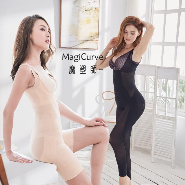 【魔塑師*量身訂做*】長褲型胸托束腰連身束身衣(雙層一件式MagiCurve)