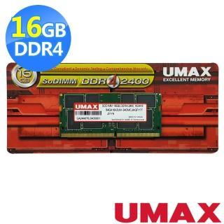 【UMAX】DDR4-2400 16GB 筆電型記憶體