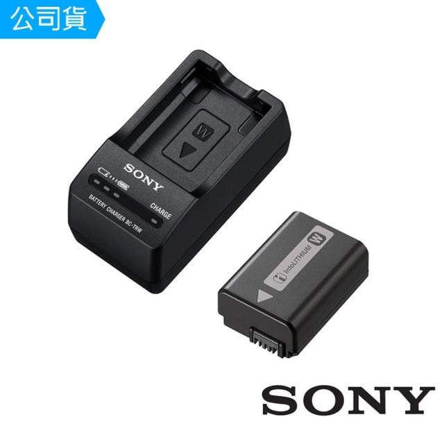 【SONY】W型充電電池超值組 ACC-TRW(公司貨)