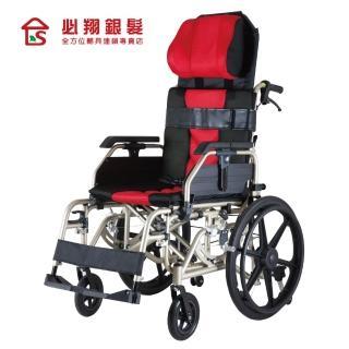 【必翔銀髮樂活館】空中傾倒型手動輪椅PH-186A(未滅菌)