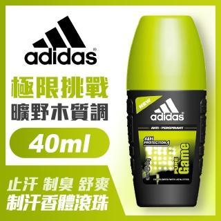 【adidas愛迪達】男用制汗香體滾珠-極限挑戰(40ml)