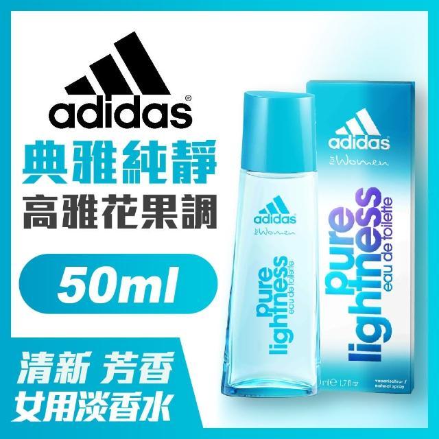 【adidas愛迪達】女用淡香水-典雅純靜(50ml)