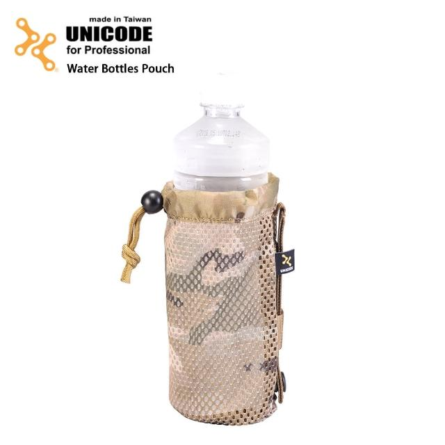 【UNICODE】Water Bottles Pouch 水瓶袋模組(多地形迷彩)
