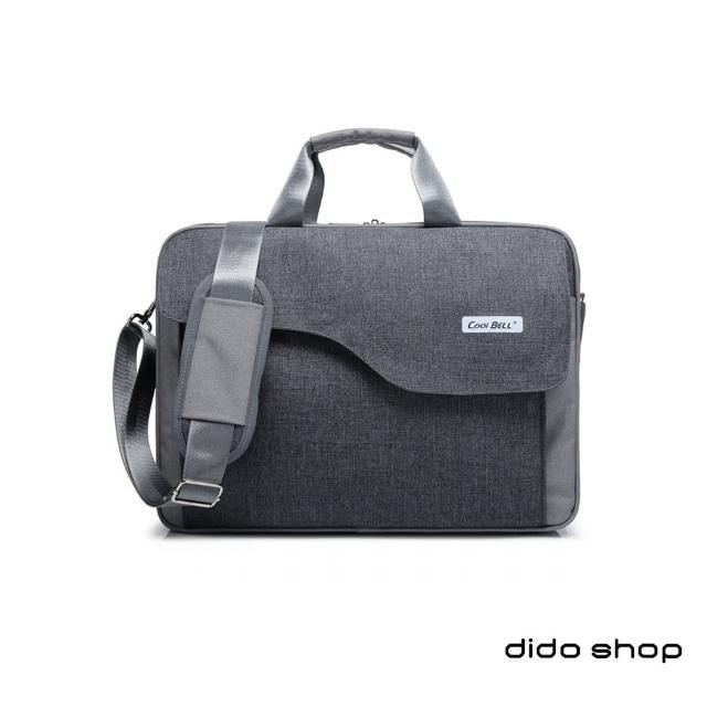 【Didoshop】17吋 手提商務筆電包 公事包(CL187)