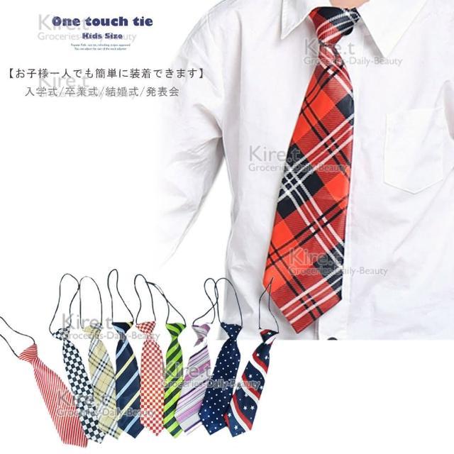 【kiret】韓版 兒童領帶-2入(寶寶 領帶 領結 兒童 西裝 配件)
