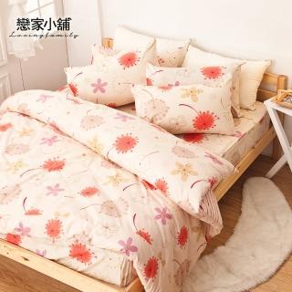 【戀家小舖】台灣製純棉枕套床包組 輕盈粉(加大)