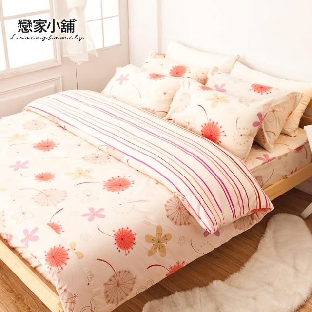 【樂芙】100%純棉雙人四件式床包兩用被組(輕盈粉)