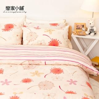 【戀家小舖】台灣製純棉兩用被床包組 輕盈粉(特大)
