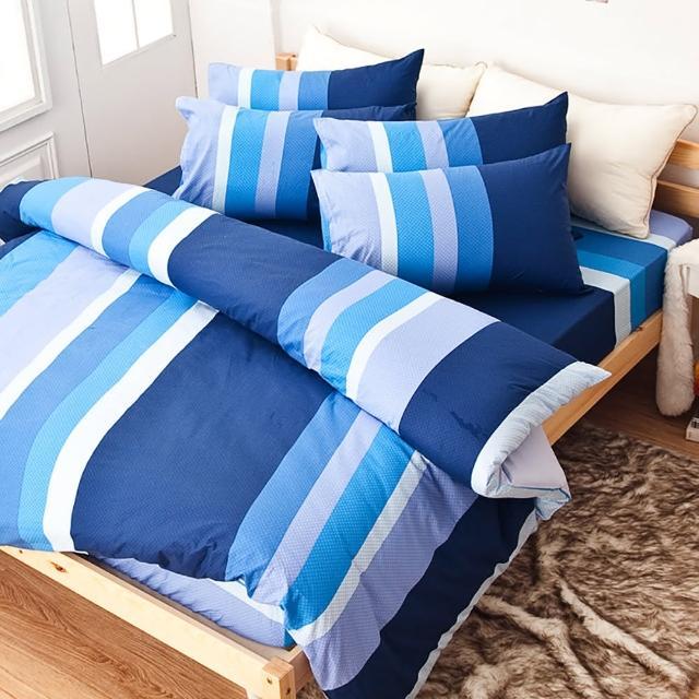 【樂芙】100%純棉雙人加大四件式床包兩用被組(海水藍)