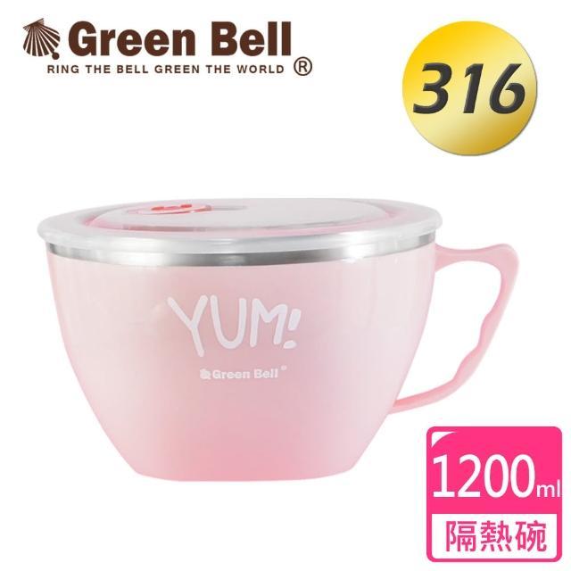 【GREEN BELL 綠貝】YUM!頂級316不鏽鋼超大容量隔熱泡麵碗(櫻花粉)