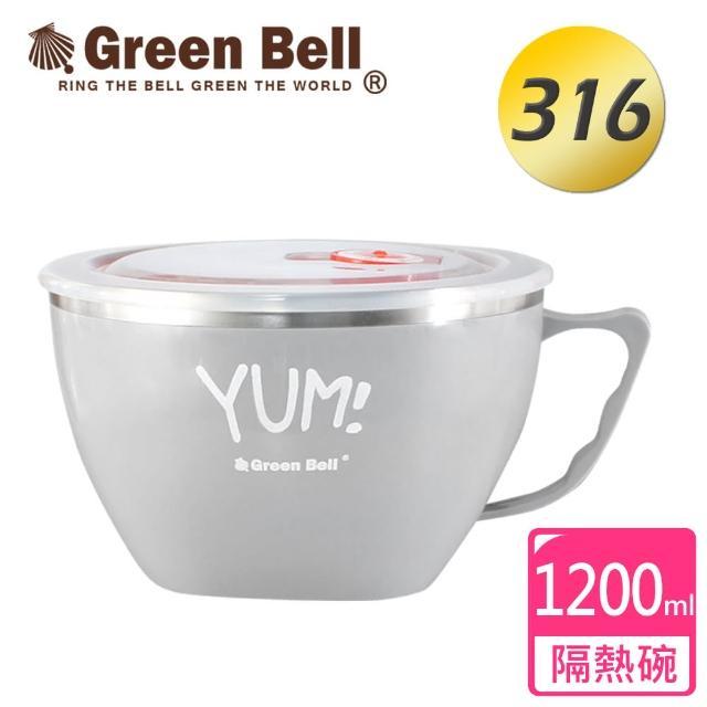 【GREEN BELL 綠貝】YUM!頂級316不鏽鋼超大容量隔熱泡麵碗(酷玩灰)