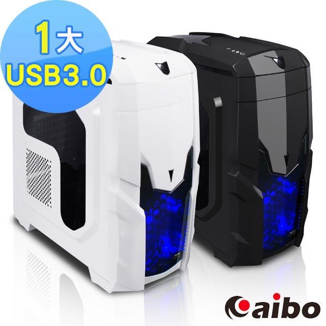 【aibo】天行者 USB3.0 一大 遊戲機殼