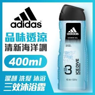 【adidas愛迪達】男用三效潔顏洗髮沐浴露-品味透涼(400ml)