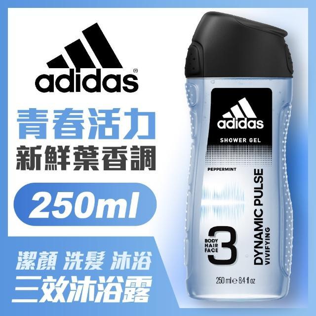 【adidas愛迪達】男用三效潔顏洗髮沐浴露-青春活力(250ml)