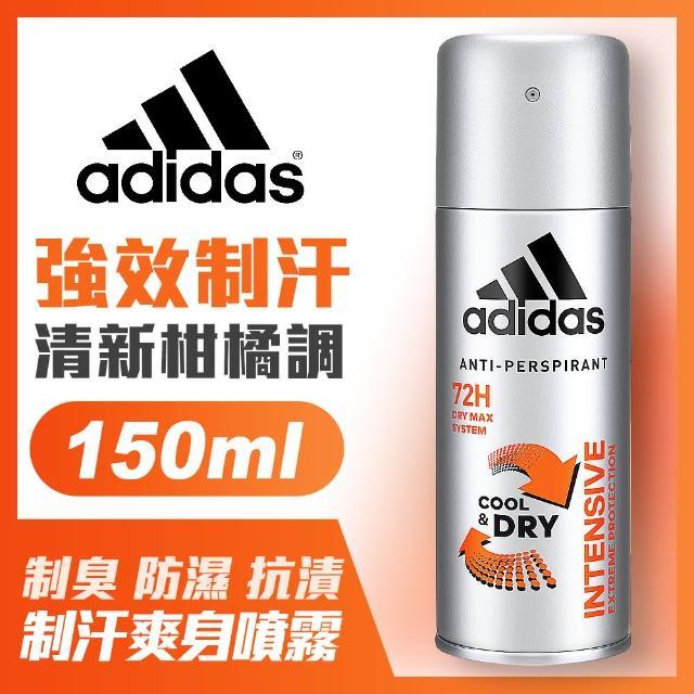 【adidas愛迪達】男用爽身噴霧-長效制汗(150ml)