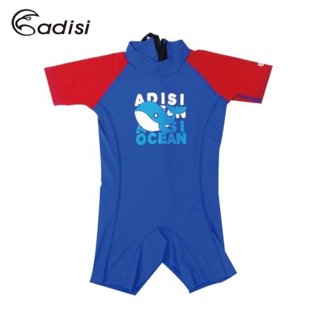 【ADISI】兒童連身短袖短褲防磨衣AR1713135(UPF50+、防水母、浮潛、水上活動)