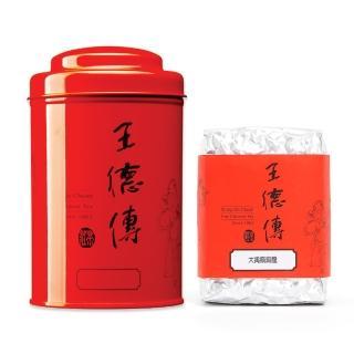 【王德傳】大禹嶺烏龍150g含罐