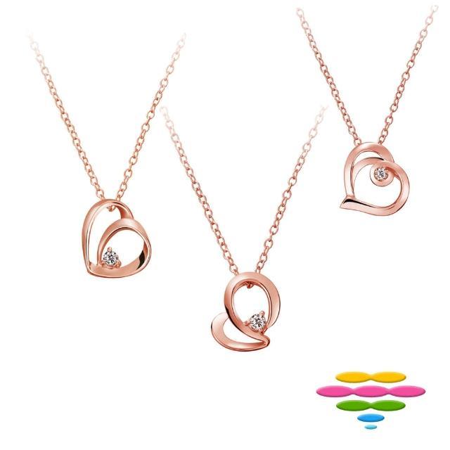 【彩糖鑽工坊】心有獨鍾系列14K玫瑰金鑽石項鍊(四款選一)