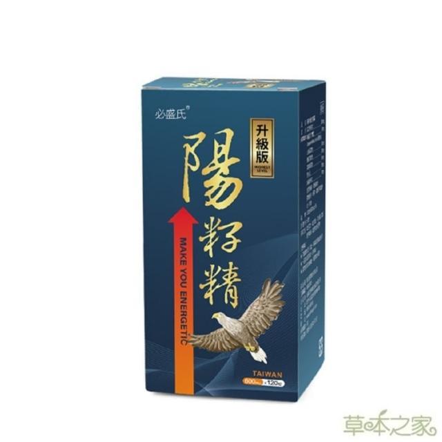 【草本之家】陽籽精加強版120粒1入(北蟲草.蛇床子.起陽籽.韭菜籽)