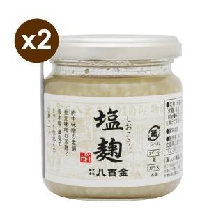 【八百金】海人藻鹽鹽麴(2入)