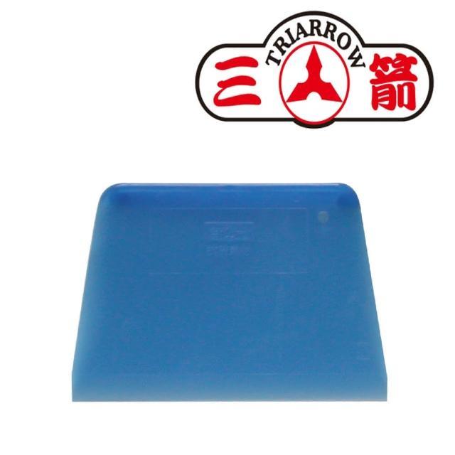【三箭牌】PP藍色抗菌軟刮板