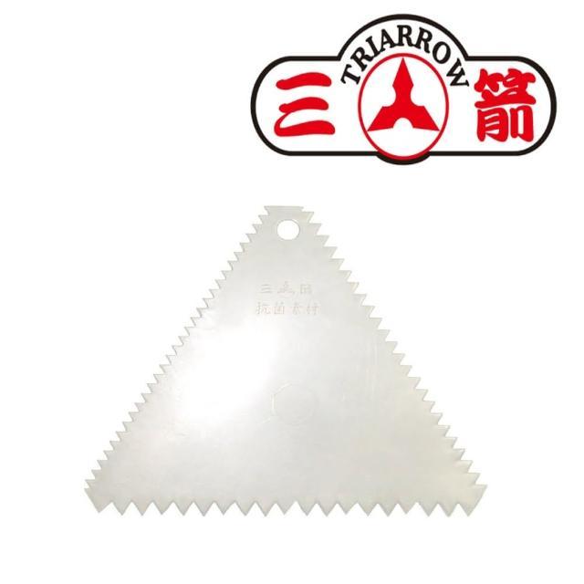 【三箭牌】PP抗菌三角齒狀刮板