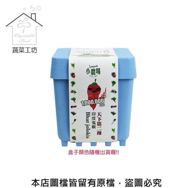 【蔬菜工坊004-D12】iPlant小農場系列-鬼椒