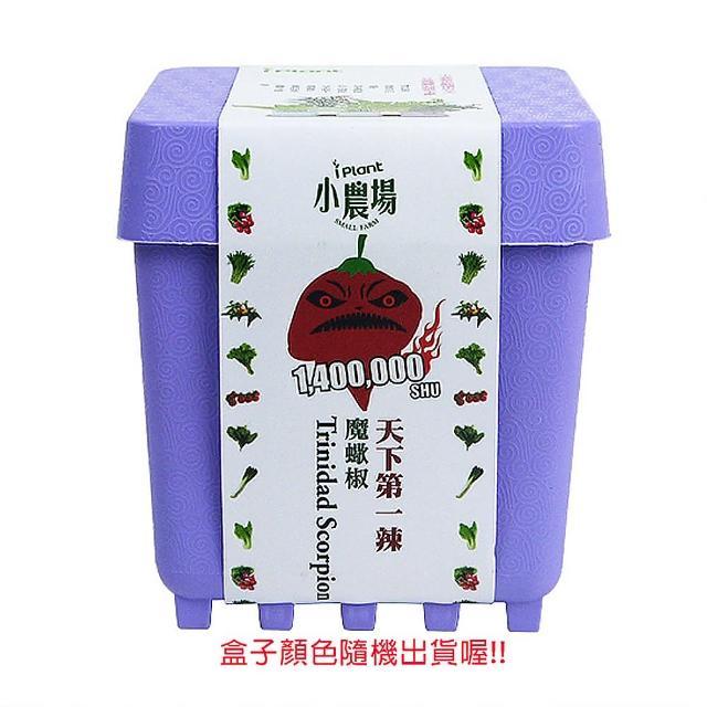 【蔬菜工坊004-D13】iPlant小農場系列-魔蠍椒