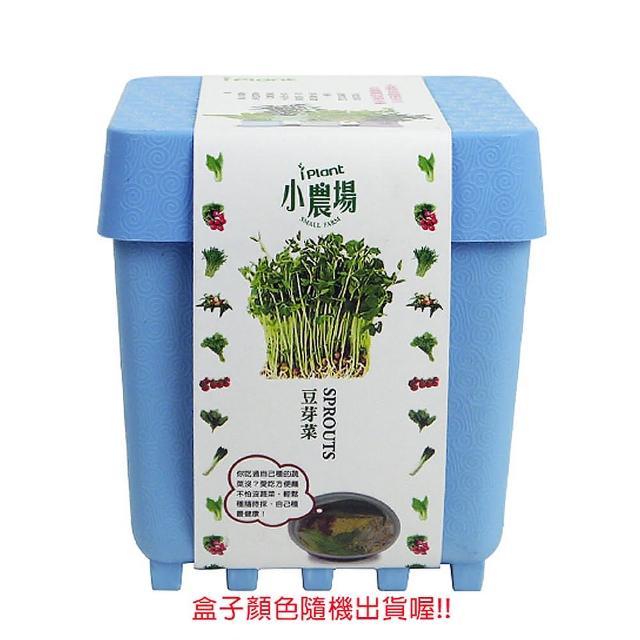 【蔬菜工坊004-D17】iPlant小農場系列-豆芽菜