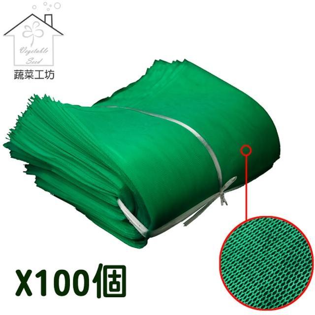 【蔬菜工坊010-A36】絲瓜網100個/組(60cm加長型)