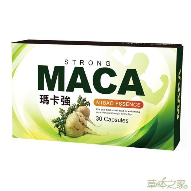 【草本之家】瑪卡強30粒1入(MACA.肉蓯蓉.瓜拿那.精胺酸.韭菜籽.鋅)