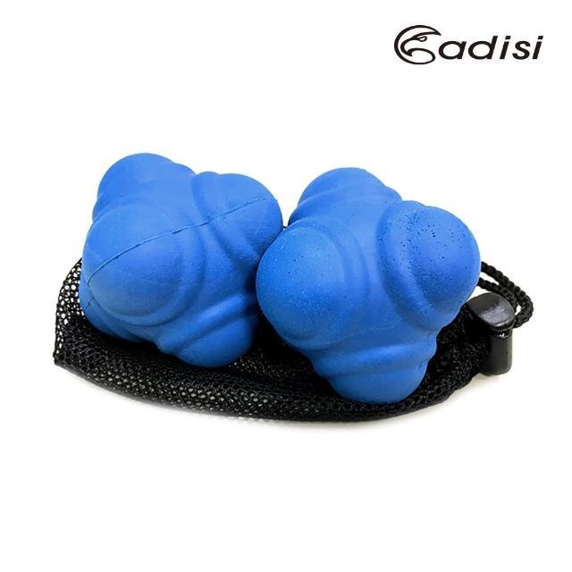 【ADISI】六角反應球 AS17059 / 硬度50-55度(六角球、反應訓練、手眼協調)