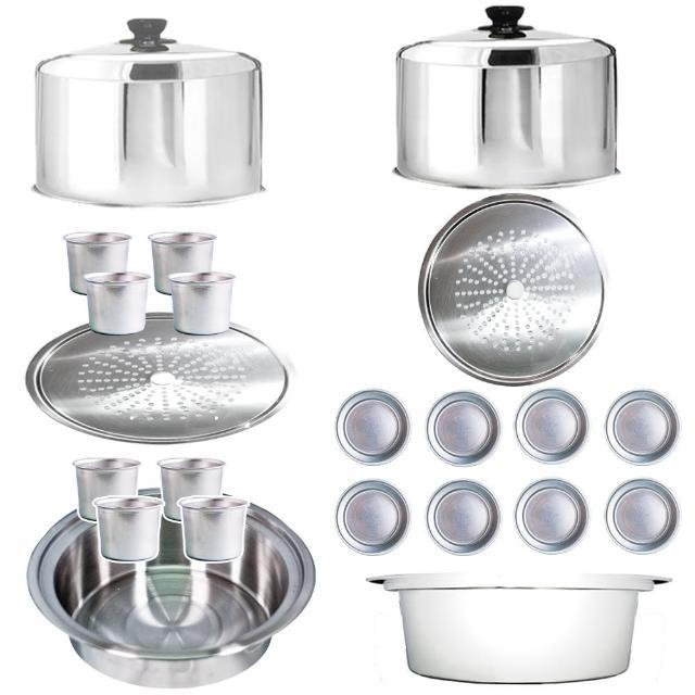 【天蠶】10人份電鍋不鏽鋼懸空蒸煮配件組A(1不鏽鋼加高電鍋蓋1不鏽鋼平鍋蓋8不鏽鋼米糕筒)