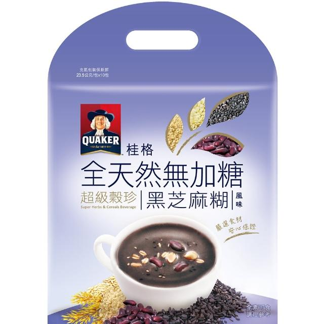 【桂格】全天然黑芝麻糊超級穀珍-100%無加糖(23.5g*10入)