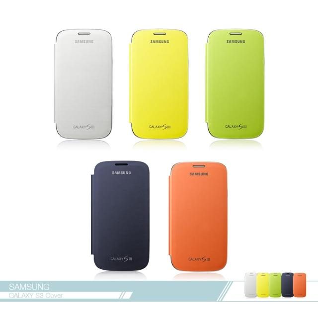 【Samsung三星】原廠Galaxy S3 i9300專用 側翻式皮套 /翻蓋書本式保護套(摺疊翻頁 /休眠 喚醒)