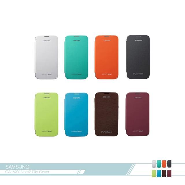 【Samsung三星】原廠Galaxy Note2 N7100專用 側翻式皮套(翻蓋書本式保護套 /摺疊翻頁)