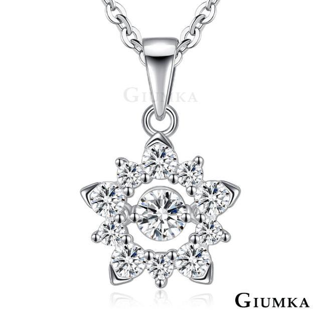 【GIUMKA】925純銀 閃亮花朵 心動時分跳舞石系列 純銀項鍊 MNS07036