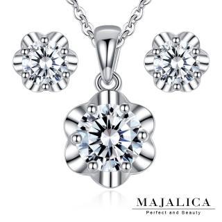 【Majalica】純銀項鍊耳環套組 花之物語 925純銀 擬真鑽 PN6039