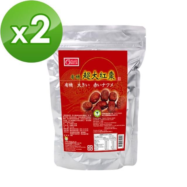 【康健生機】有機超大紅棗(300g/包)x2包