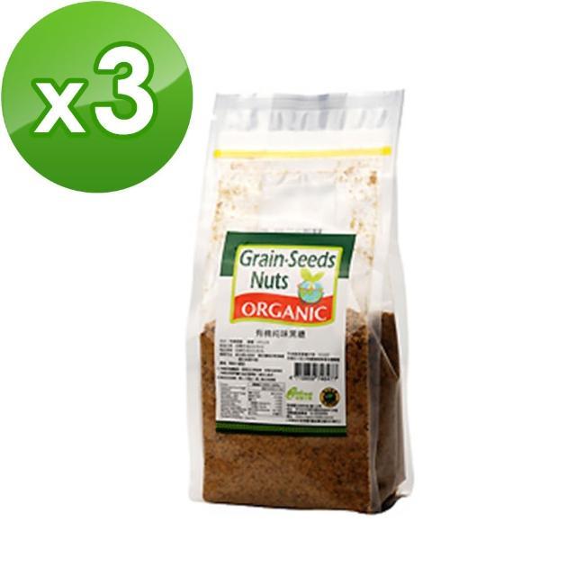 【康健生機】有機純味黑糖(450g)x3包