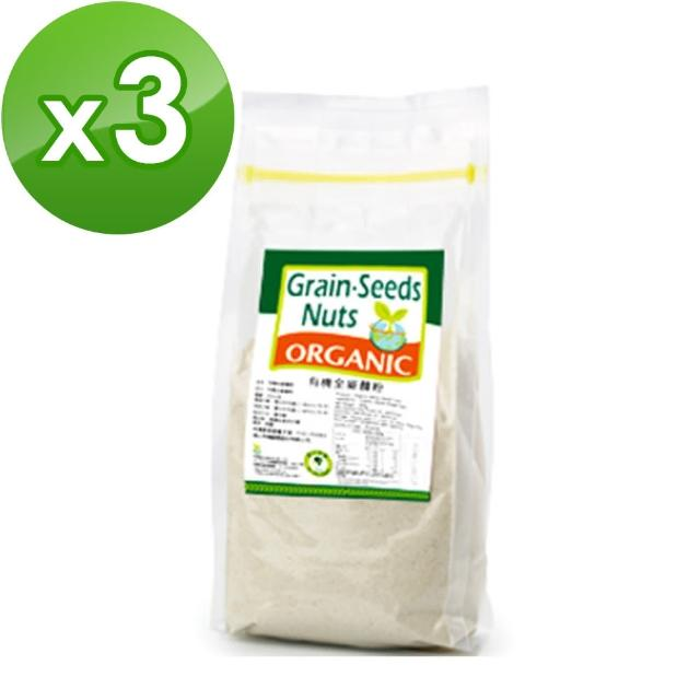 【康健生機】有機全麥麵粉(500g)x3包
