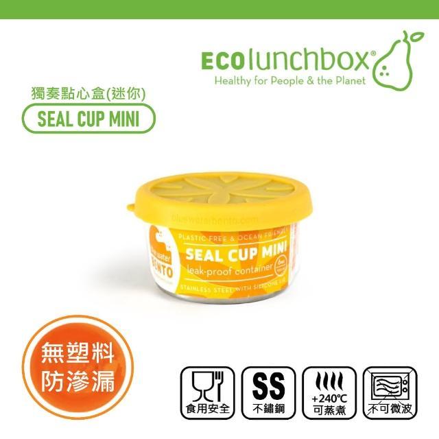 【美國ECOlunchbox】獨奏點心盒(迷你)