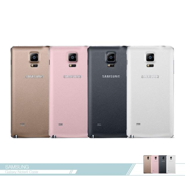 【Samsung三星】原廠Galaxy Note4 N910/N910U 專用 電池蓋(手機背蓋 /手機殼 /硬殼)