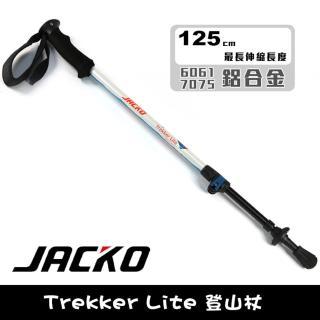 【JACKO】Trekker Lite 登山杖 1支(健行郊山、鋁合金、快拆)