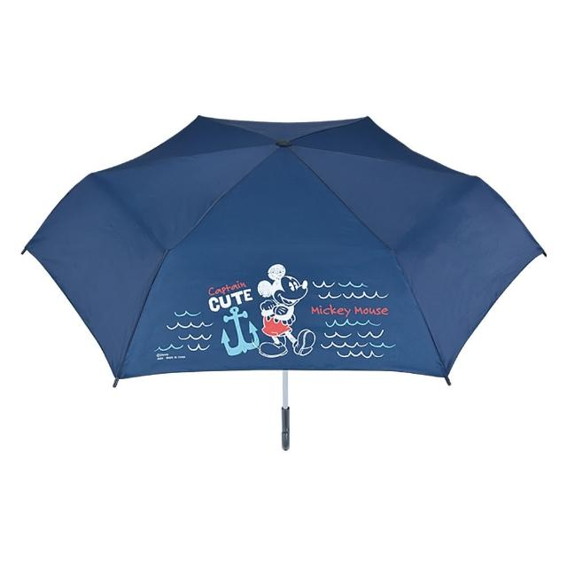 【SEGA】日版 Disney迪士尼 景品 米老鼠 米奇 摺疊傘(海軍藍)