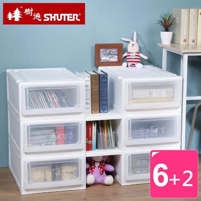 【樹德SHUTER】積木系統式單抽收納櫃22L(6入贈連接板)