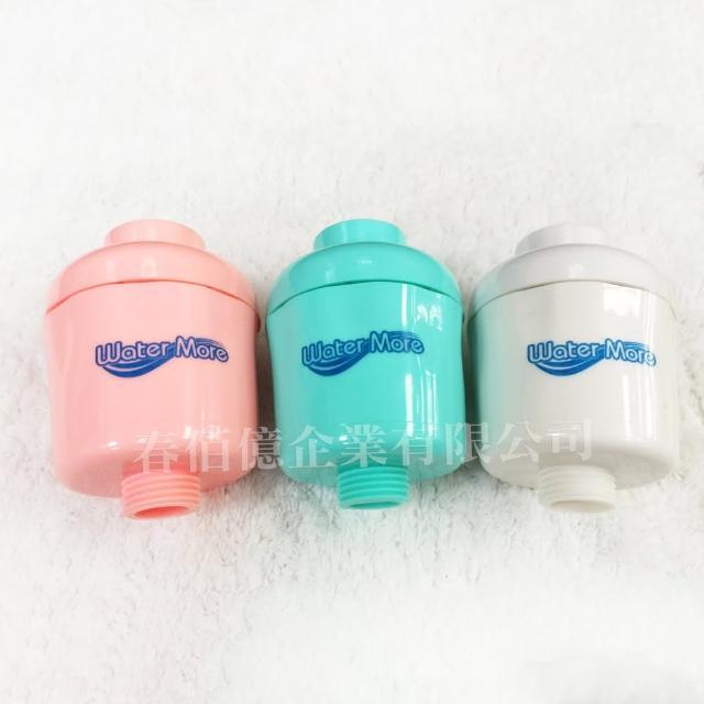 【water more 水摩爾】日本亞硫酸鈣奈米銀離子除氯沐浴器(1入贈迷你增壓蓮蓬頭F1-1支)