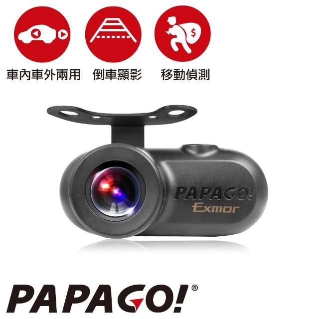 【PAPAGO!】SONY Sensor S1 防水後鏡頭 錄影/倒車顯影